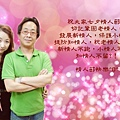 DSC02870_A_副本5-1.jpg