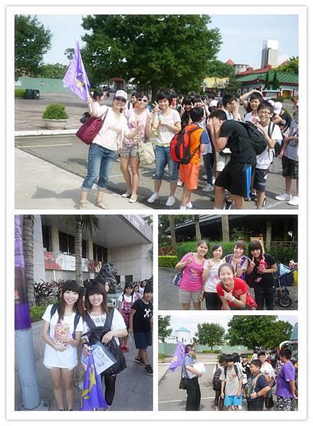 0810六福村 (1).jpg