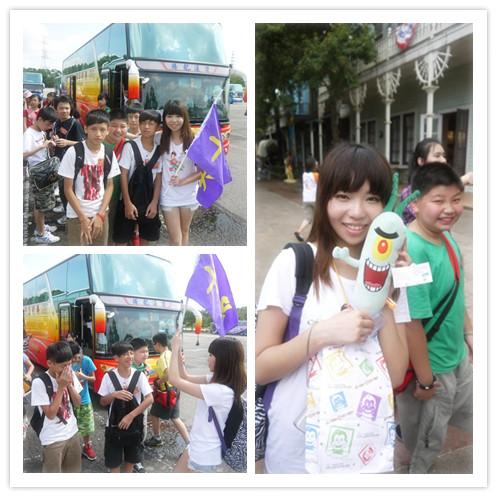 0810六福村 (8).jpg