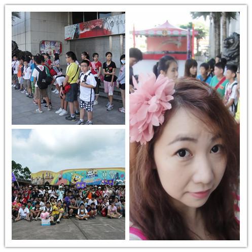 0810六福村 (11).jpg