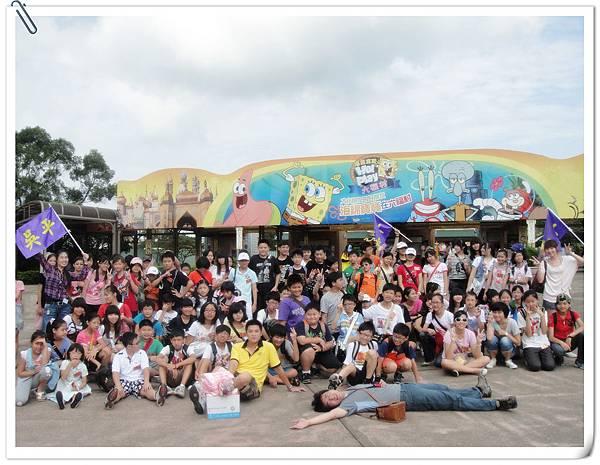 0810六福村 (12).jpg