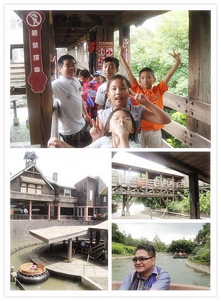 0810六福村 (20).jpg