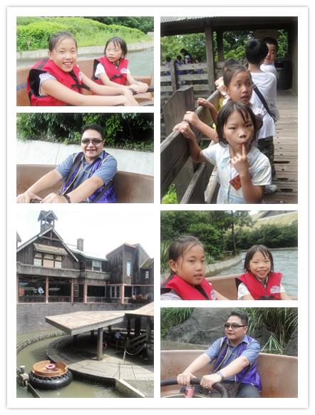 0810六福村 (21).jpg
