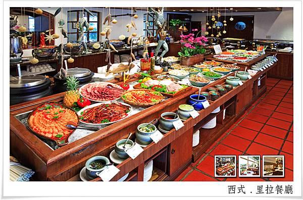restaurant_1-1.jpg