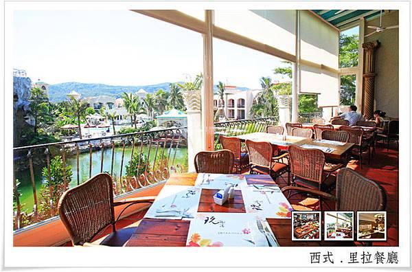 restaurant_1-2.jpg