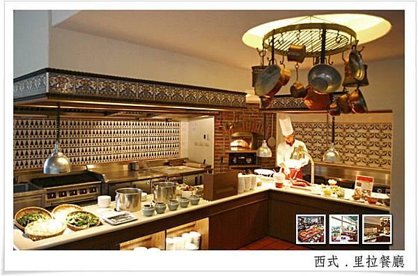 restaurant_1-3.jpg