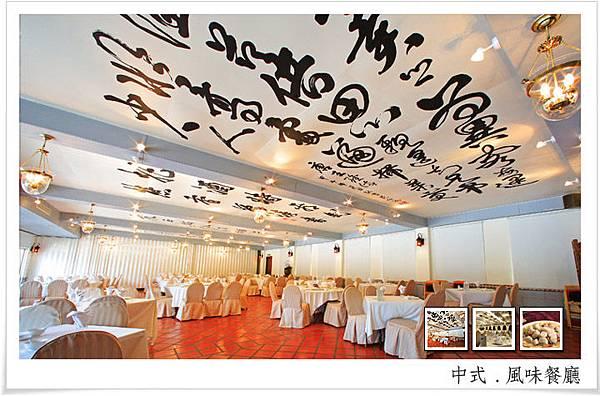 restaurant_2-1.jpg