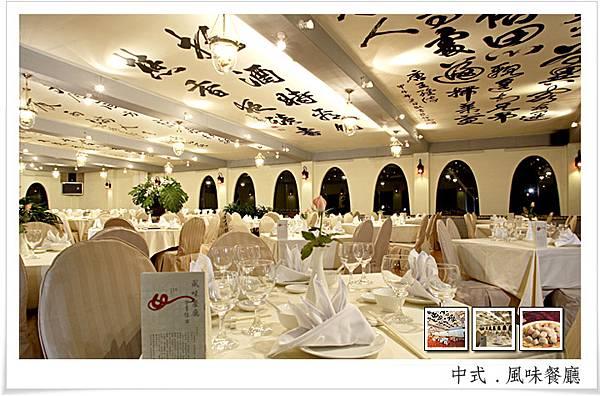 restaurant_2-2.jpg