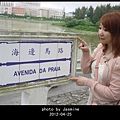 20120425-27 063_副本