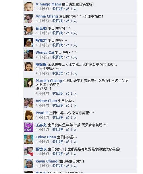 豆媽祝福版2.jpg