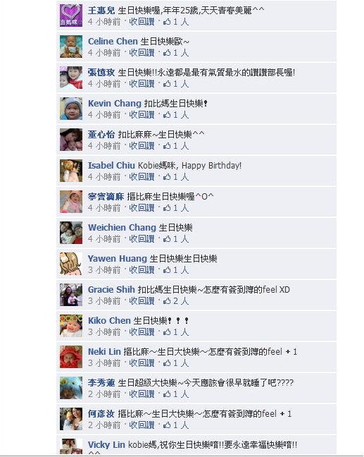 豆媽祝福版3.jpg