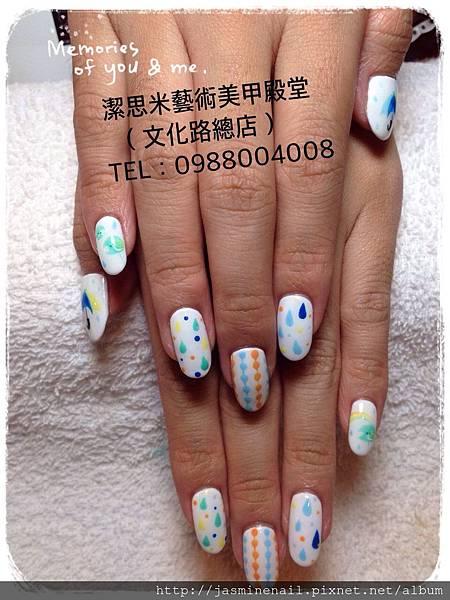 1.放美甲櫥窗總店FB粉絲團_5318.jpg