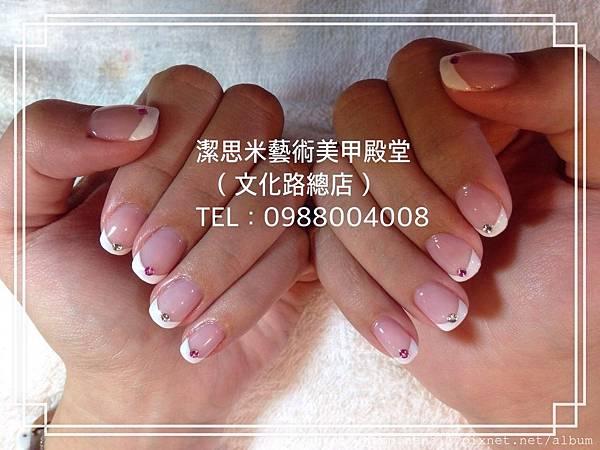1.放美甲櫥窗總店FB粉絲團_8567.jpg