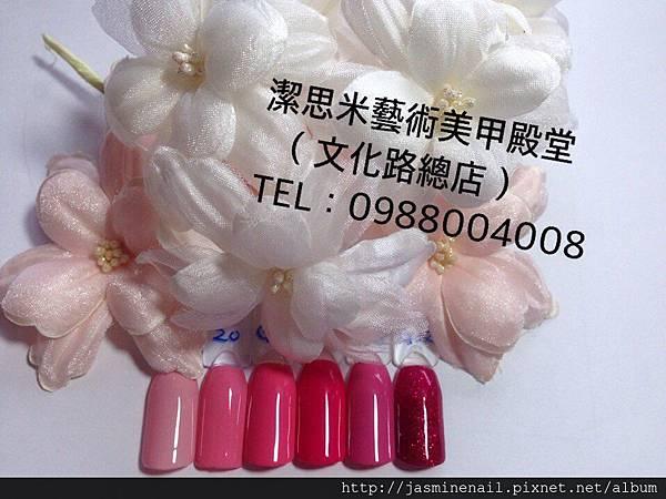 1.放美甲櫥窗總店FB粉絲團_7513.jpg