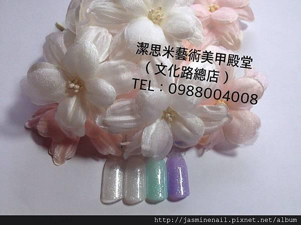 1.放美甲櫥窗總店FB粉絲團_703.jpg