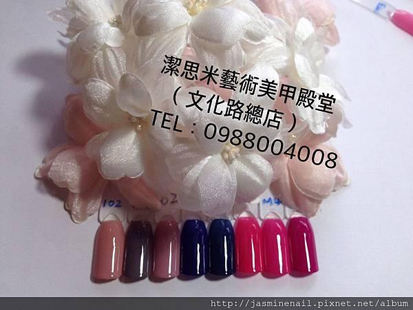 1.放美甲櫥窗總店FB粉絲團_9222.jpg