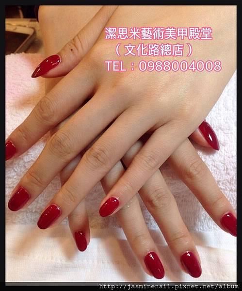 1.放美甲櫥窗總店FB粉絲團_8309.jpg