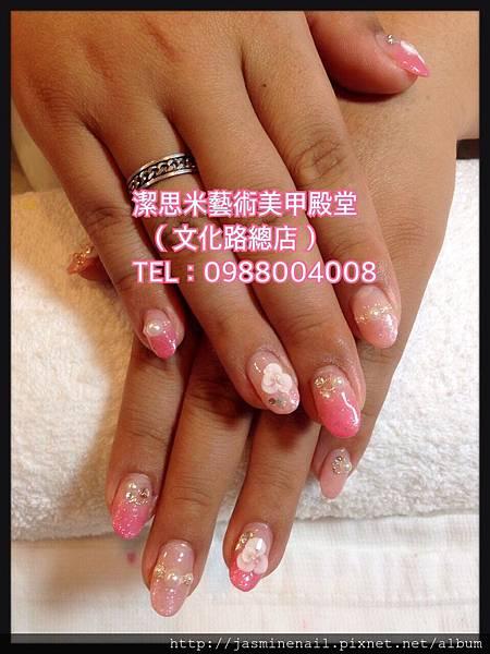 1.放美甲櫥窗總店FB粉絲團_3031.jpg
