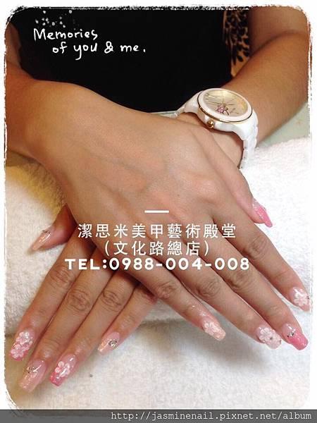 1.放美甲櫥窗總店FB粉絲團_9210.jpg