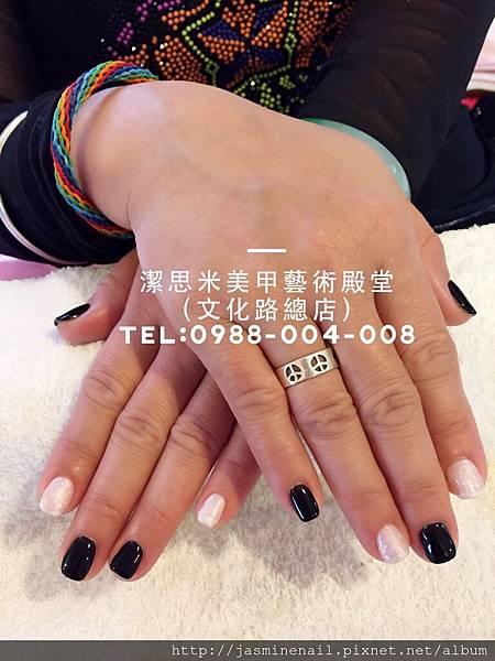 1.放美甲櫥窗總店FB粉絲團_537.jpg