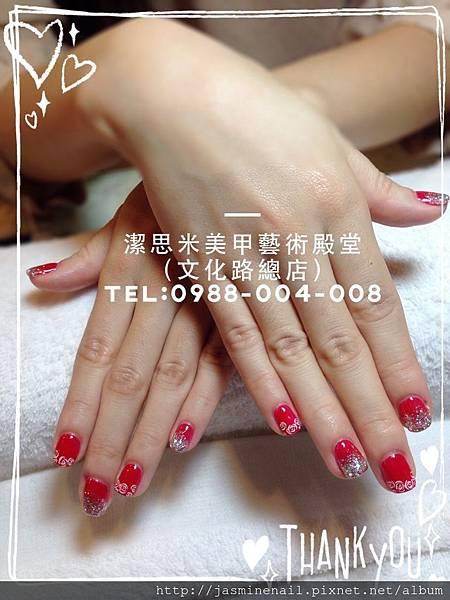 1.放美甲櫥窗總店FB粉絲團_4819.jpg