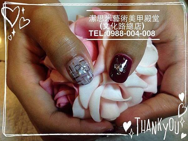 1.放美甲櫥窗總店FB粉絲團_3803.jpg