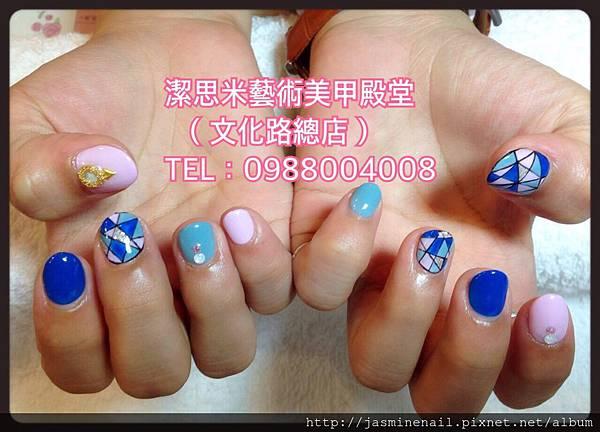 1.放美甲櫥窗總店FB粉絲團_663.jpg