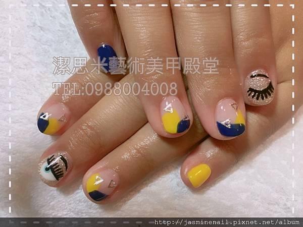 1.放美甲櫥窗總店FB粉絲團_8195