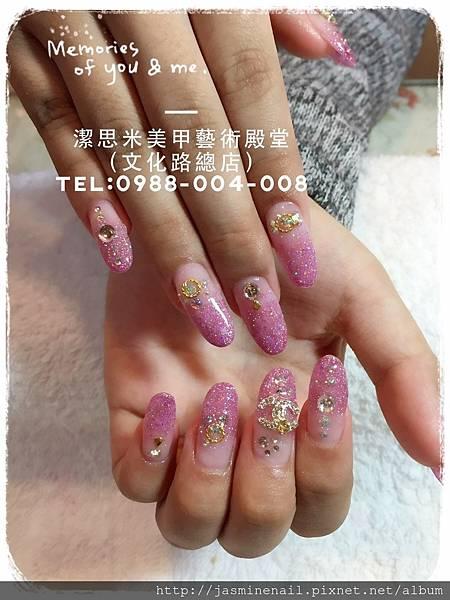1.放美甲櫥窗總店FB粉絲團_6590.jpg