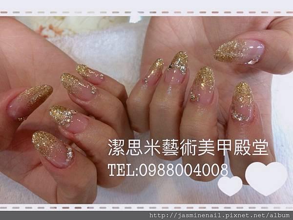 1.放美甲櫥窗總店FB粉絲團_170516_0403.jpg