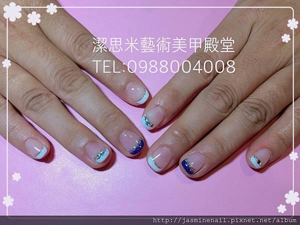 1.放美甲櫥窗總店FB粉絲團_170902_0595.jpg
