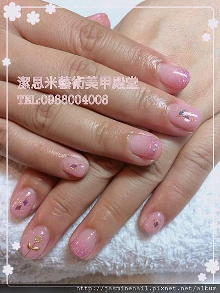 1.放美甲櫥窗總店FB粉絲團_170915_0604.jpg