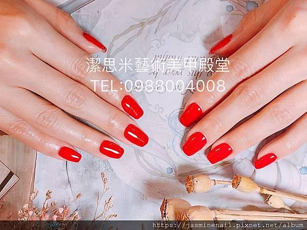 2019_Fb_190312_0206.jpg