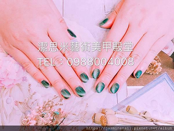 2019_Fb_190512_0243.jpg
