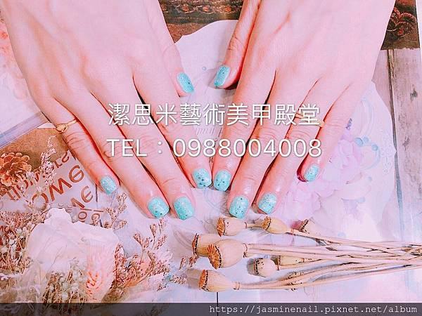 2019_Fb_190512_0300.jpg
