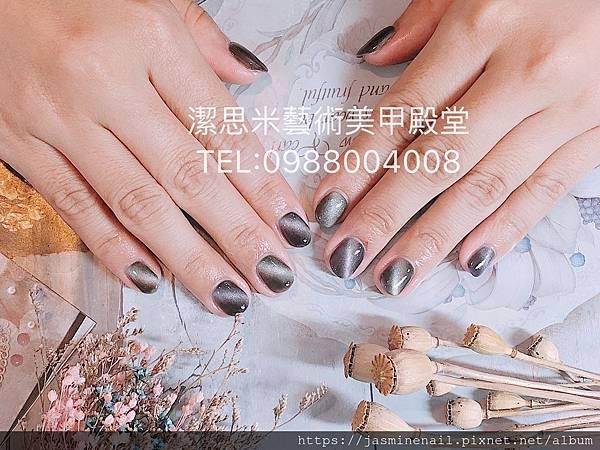 2019_Fb_190512_0305.jpg
