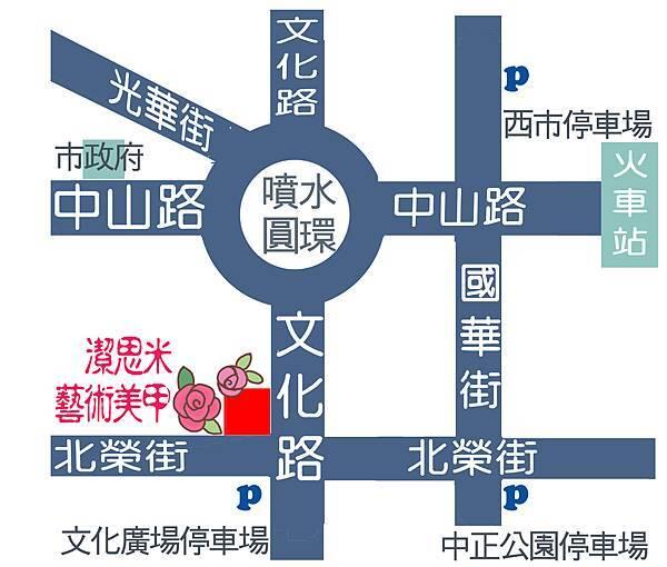 美甲店地圖.jpg