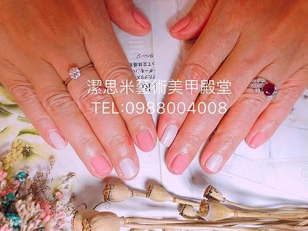2019_fb_200330_0087.jpg