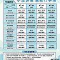 行事曆-tnl系列-01.jpg