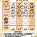 行事曆-tnl系列-02_0.jpg
