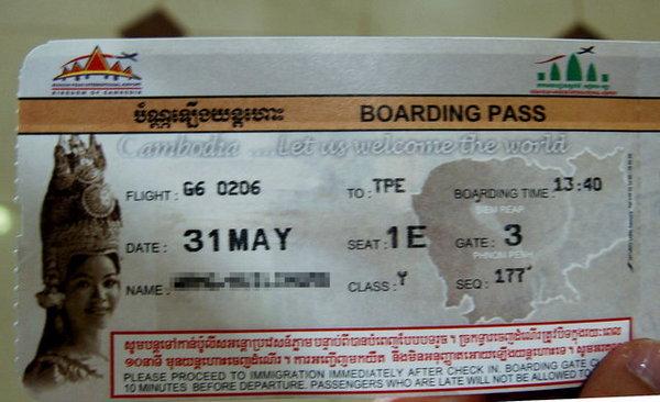 吳哥航空登機證