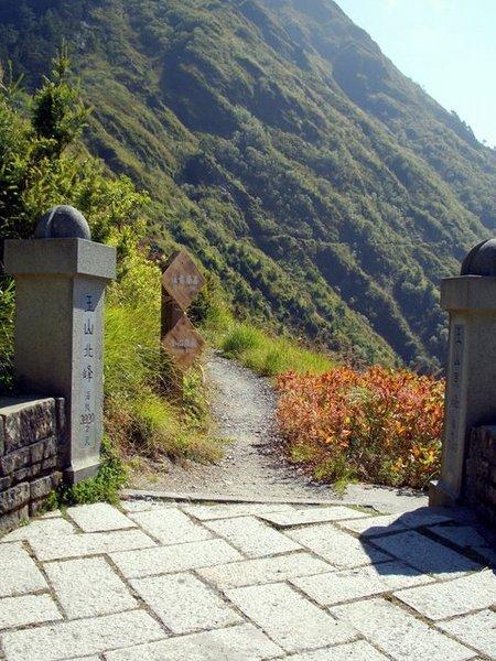 塔塔加的登山口