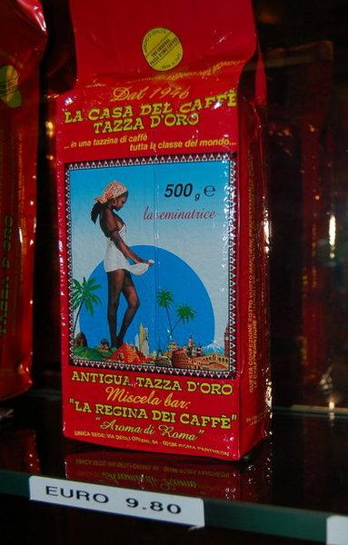 金杯咖啡的咖啡豆.jpg