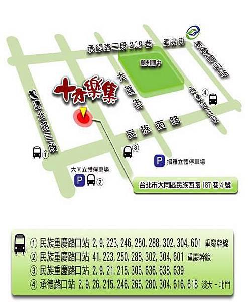十方交通圖檔(2009更新版)