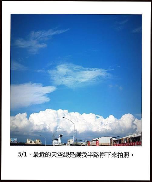 IMG_5473P.jpg