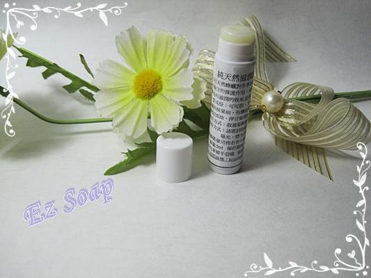 護唇膏&紫雲膏IMG_0440-201009081.jpg