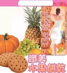 纖美水果丙1.jpg