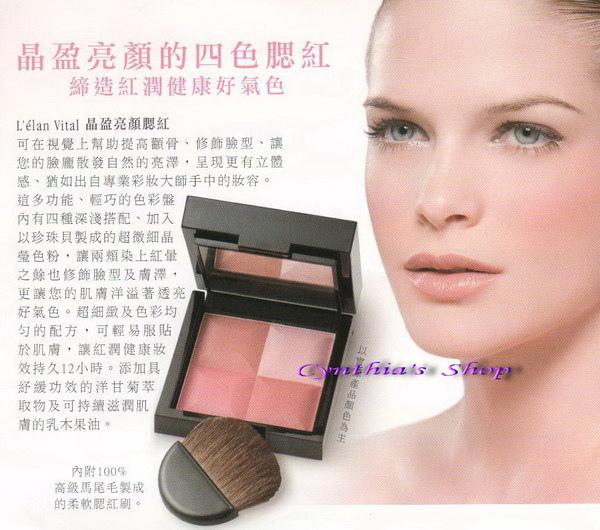 晶盈亮顏四色腮紅 紅潤健康好膚色(促銷中).jpg