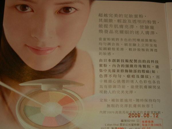d40341430-ac-4957xf1x0600x0450-m[1].jpg
