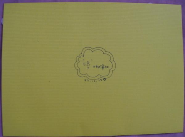 卡片背面.jpg